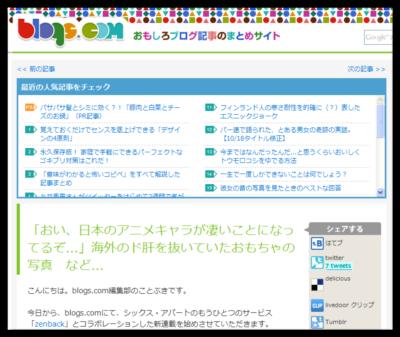 Blogscom