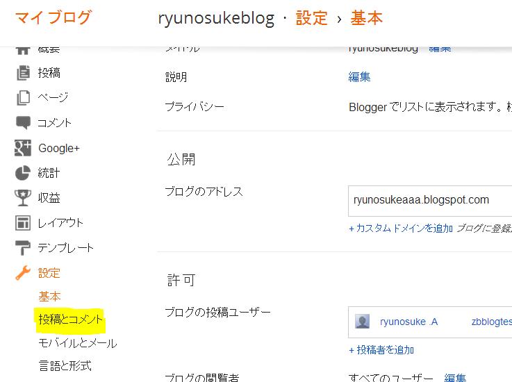 Blogger1_2