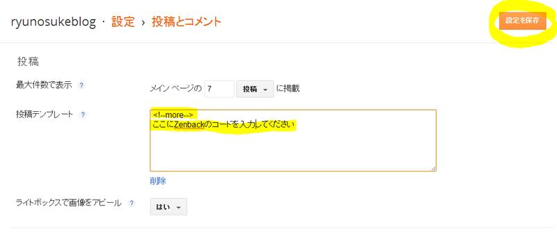 Blogger2_2
